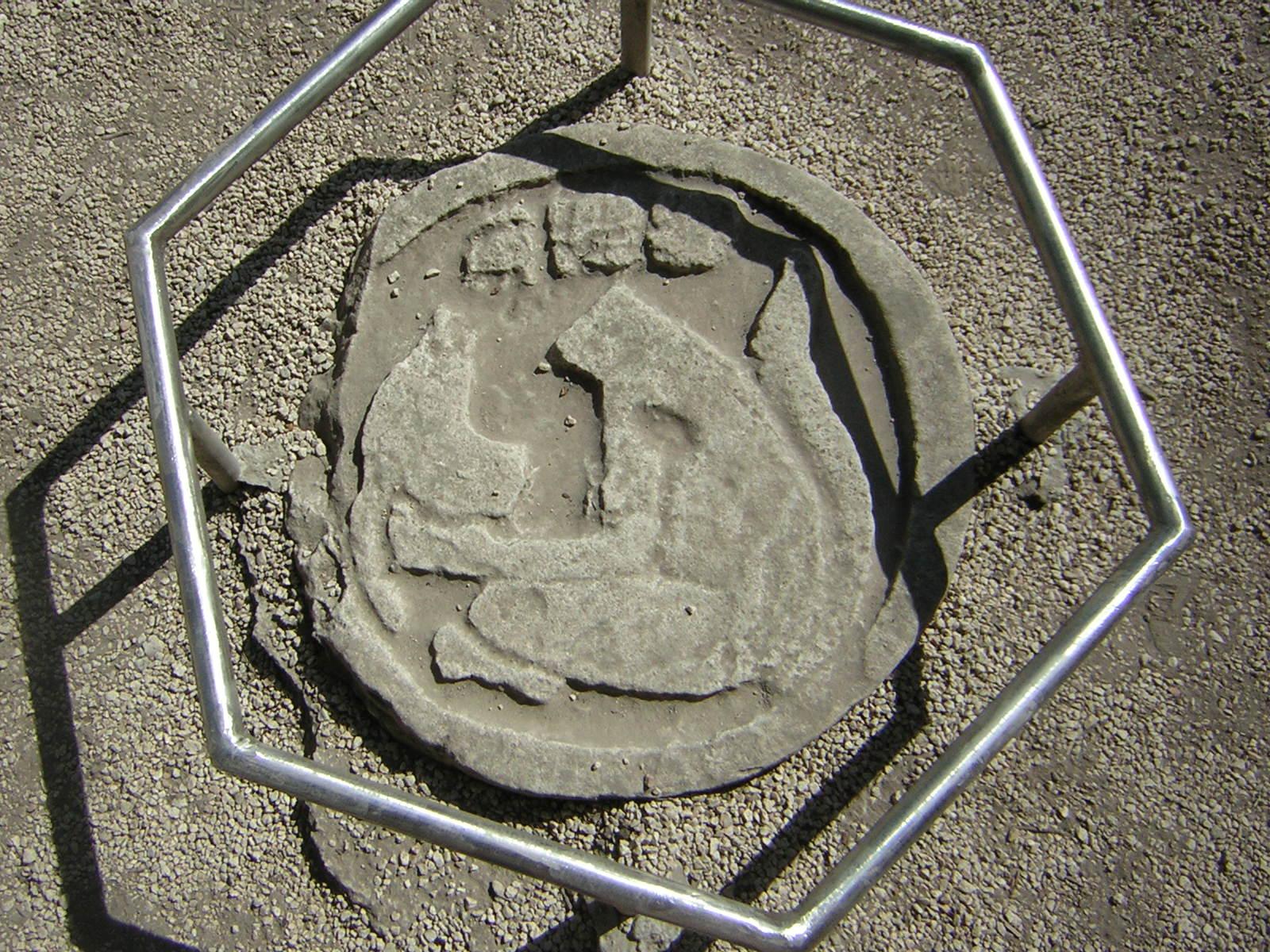 Estela con inscripciones mayas de Cobá