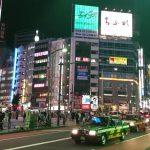 imagen de Tokio Japon