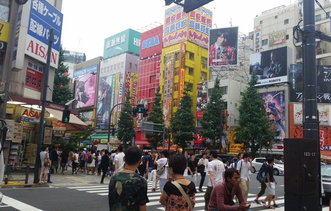 Akihabara en Tokio