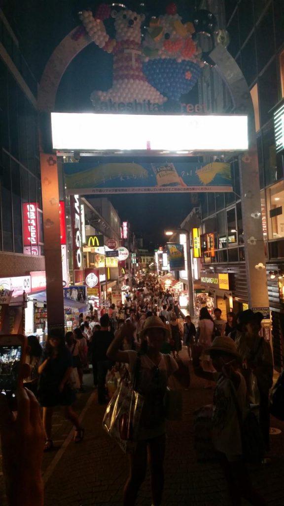 Barrio de Harajuku en Tokio