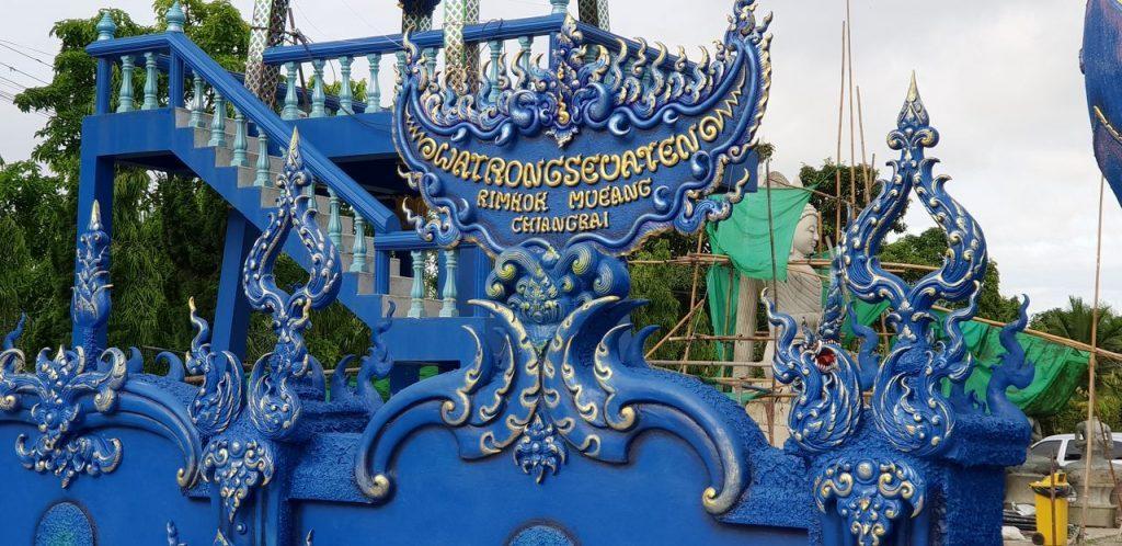 Decorado Templo Azul de Chiang Rai de la parte exterior
