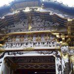 Foto3 Nikko Japón