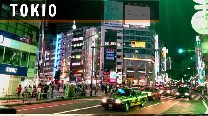 que ver y visitar en tokio japon