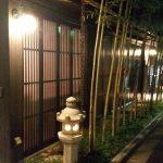 Exterior de un ryokan de Kioto