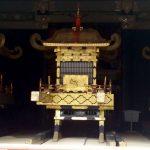 Interior Templo de Japón