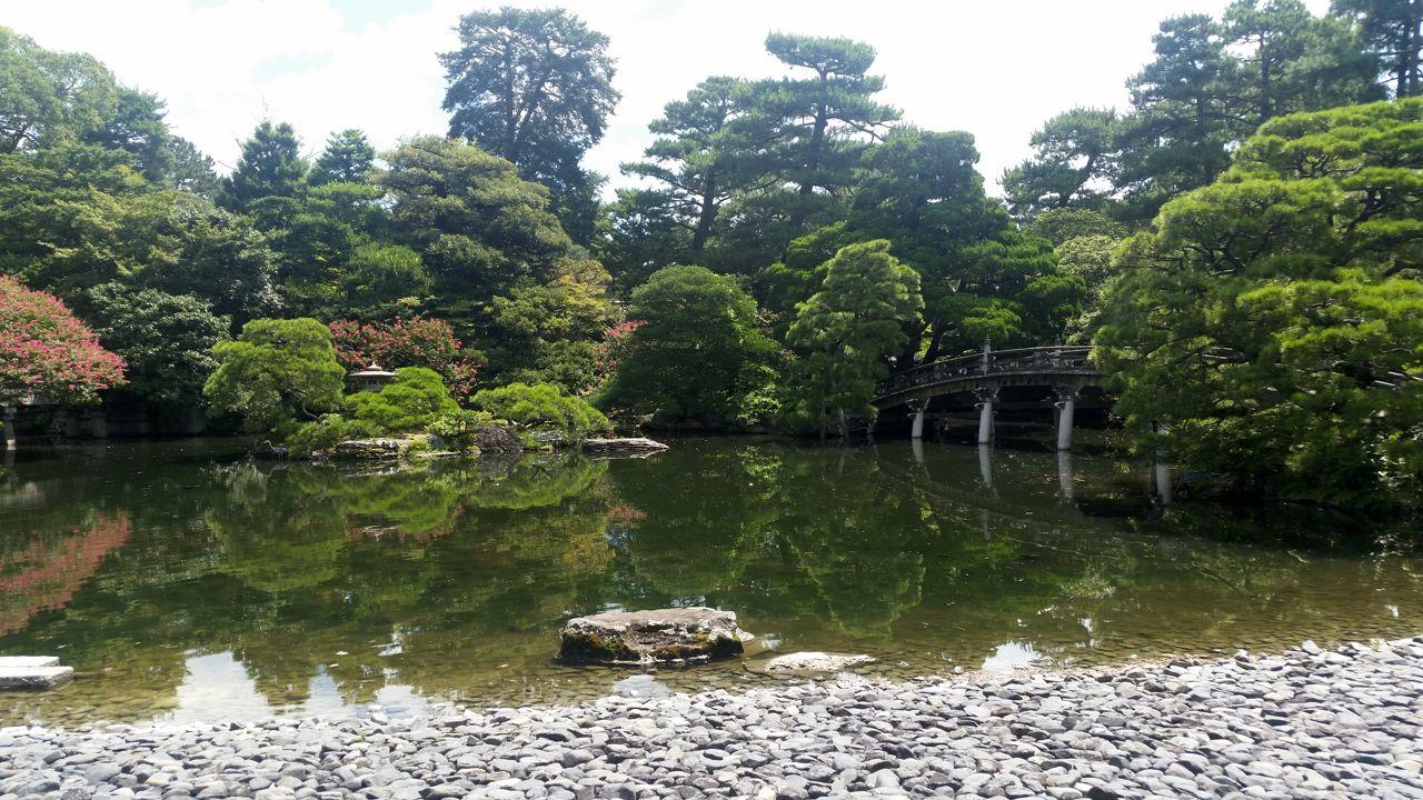 Parque Natural de Japón