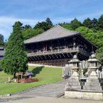 Templo de Nara de Japón