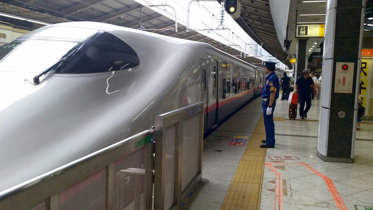 Tren Shinkansen de Japón
