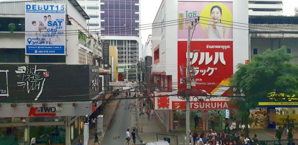 Zona comercial Bangkok